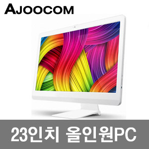 올인원PC/23인치/230K-W-P-4500/화이트 [036527]