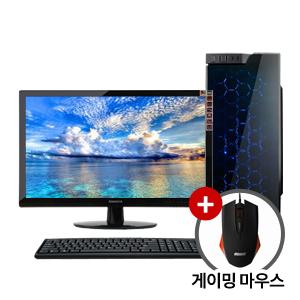 24″LED+고성능/전문가용 AP-04 [033716]