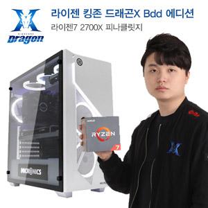 라이젠 킹존 드래곤X Bdd 에디션PC [037213]