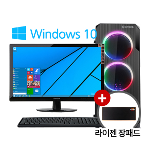 24″LED+라이젠PC-02 OS탑재 [036347]